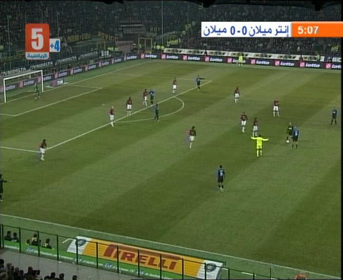 بدأت الجزيرة الرياضية تفعيل خدمة الدليل الإلكتروني Epg