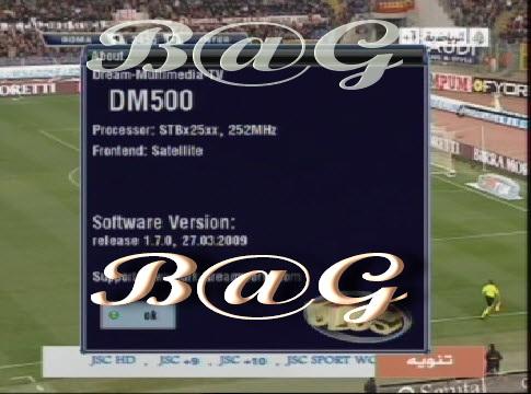 ����� ���� ����� ������� :TDW DM500 1.70 Maxvar Image 29.03.2010