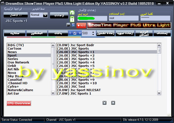 DreamBox ShowTime Player PluS Ultra Light Edition V3.2 18.05.2010