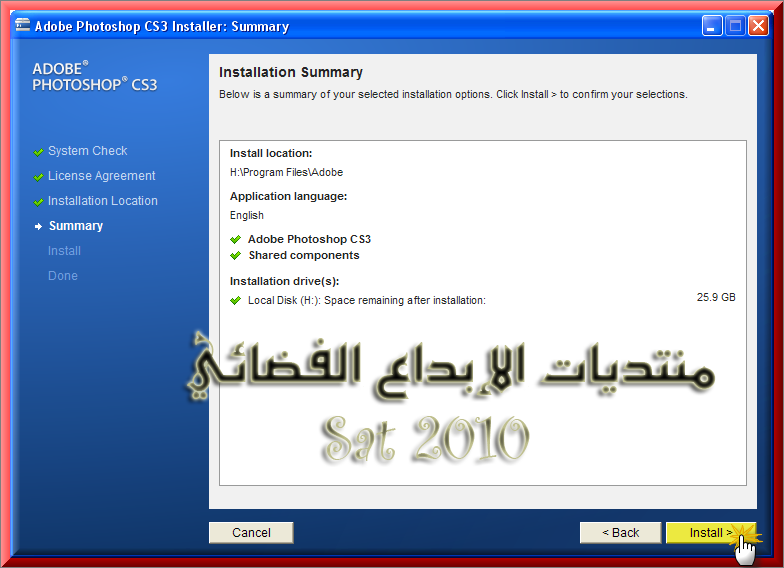 شرح طريقة تنصيب وتفعيل الفوتوشوب Adobe Photoshop CS3 Extended ME
