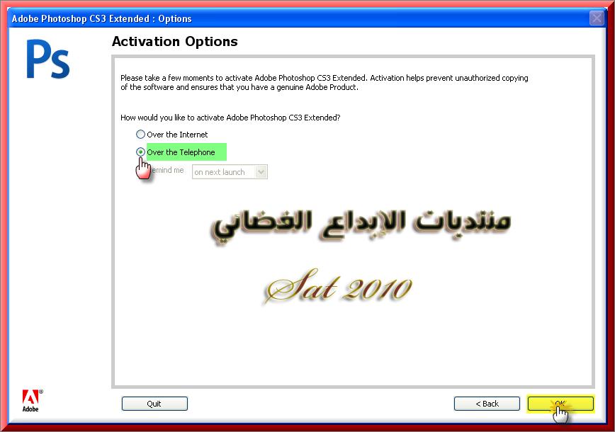شرح طريقة تنصيب وتفعيل الفوتوشوب Adobe Photoshop CS3