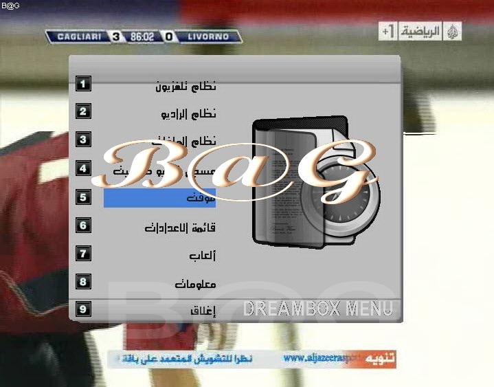 SKIN E1-OS10 LEO for gemini