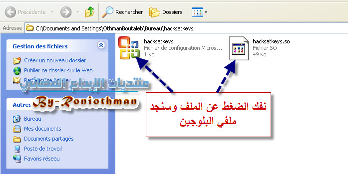 ����� ������ ���� ���� ������ �� ���� ���� Hacksat