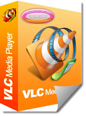 VLC Media Player 1.1.2