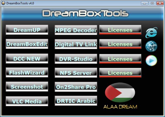 الإصدار الجديد DreamBoxTools V4.0 NEW