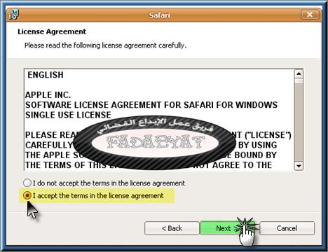 متصفح شركة آبل الرائع والقوى والأسرع Apple Safari 5.33.16.0