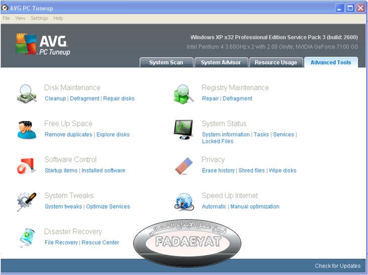 ����� ������ AVG ������ � ����� ����� ������� AVG PC Tuneup 2011