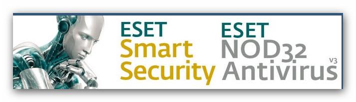 ������ ESET smart security and nod32 antivirus system