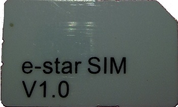 انواع سيم الدريم المقلد ومواقعها SIM e-star - SIM 201 - SIM ferrari