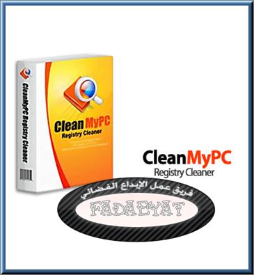 برنامج CleanMyPC Registry Cleaner 4.32 منظف الكمبيوتر