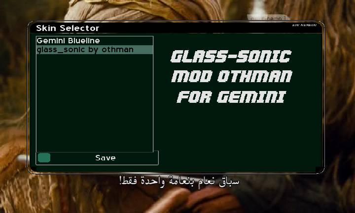 Glass_sonic_mod_othman ������ �� Nemesis ��� Gemini