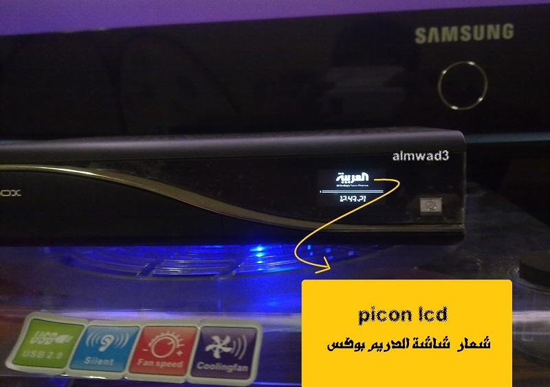 ��� ����� ���� ������� lcd picon ��� dreambox 800