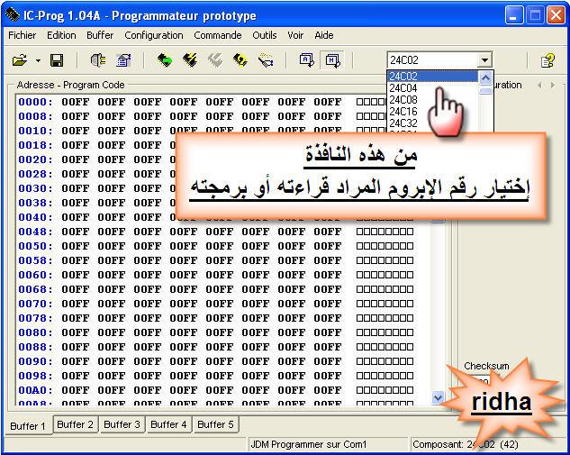 مبرمج إبروم JDM Programmer 24CXXX
