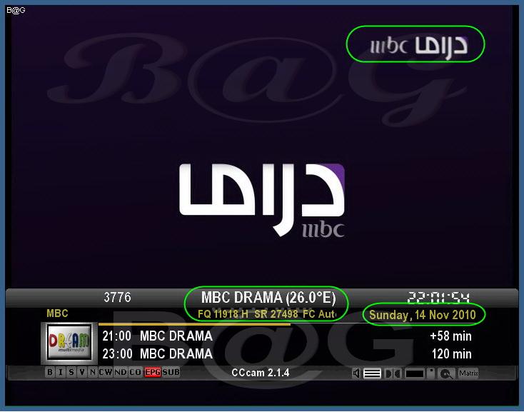 الان على قمربدر : MBC Drama
