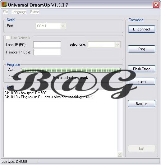 ���� ����� : DreamUP V1.3.3.7