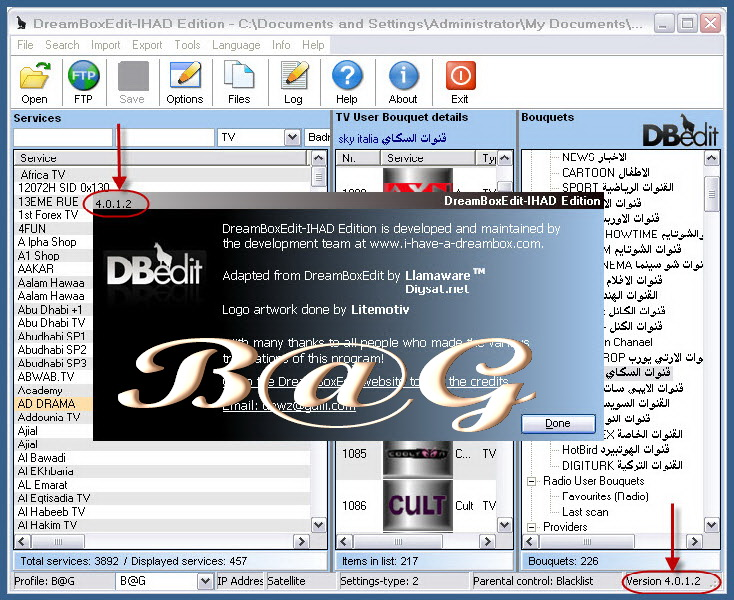 DreamBoxEdit-IHAD Edition 4.0.1.2