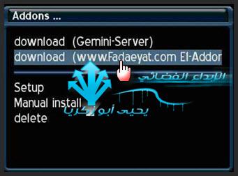 Fadaeyat Gemini E1-Addons