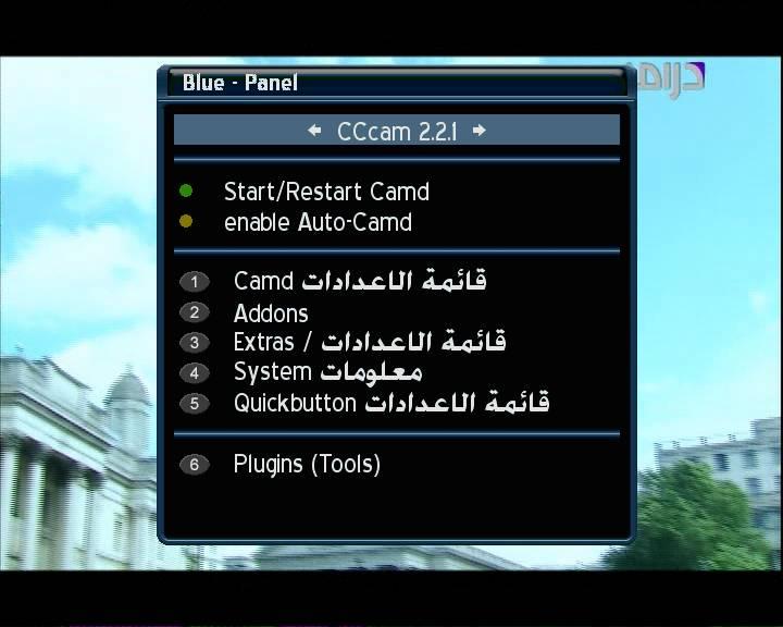 ����� ��� ���� ��� ������� Gemini4.20 Skin original CCam2.2.1 fixed web-x-tv