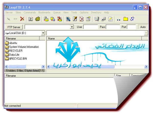 برنامج اف تي بي LeapFTP 2.7.4 رفع وتحميل الملفات من وإلى موقعك