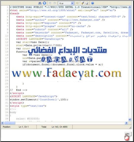 ����� ������� | ����� ���� ����� 404 �� ���� ���� ��� | Redirect 404 Error