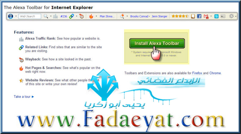 ��� ����� ������ ������   ��� ��� ������ �� ������   ���� �������   Fadaeyat Forums   ���� �������