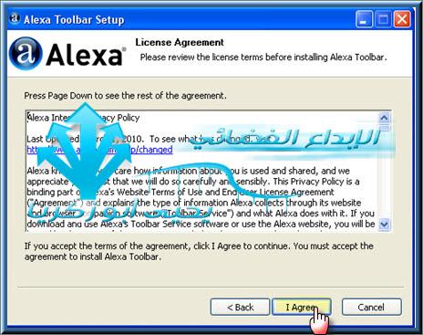 شرح تركيب تولبار أليكسا | شرح خفض ترتيبك في أليكسا | إدعم المنتدى | Fadaeyat Forums | معهد فضائيات