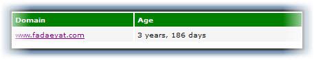 معرفة عمر دمين المنتدى | Domain age checker