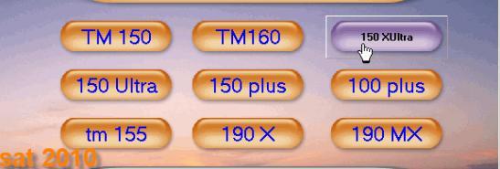 برنامج رائع لأجهزة الترومان لجلب اخر السوفت ويرات بضغطة زر