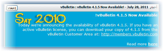���� ������ 4.1.5 �� ����� ������� - vBulletin 4.1.5 Now Available