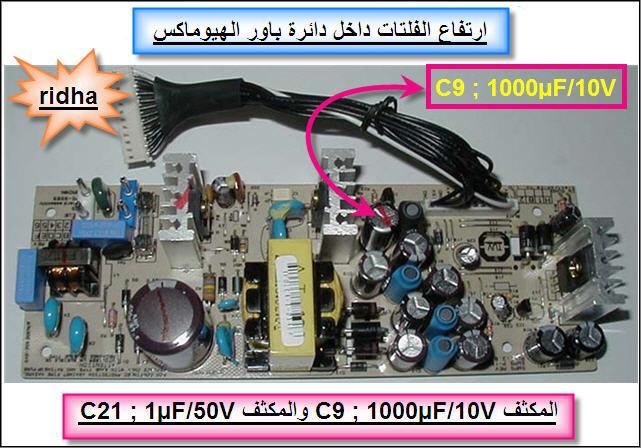 شرح بالتفصيل طريقة إصلاح وصيانة دائرة الباور فى أجهزة الرسيفر