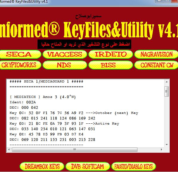 اصدار جديد لبرنامج جلب المفاتيح Informed® KeyFiles&Utility v4.1