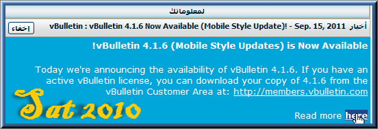 ���� ������ 4.1.6 �� ����� ������� - vBulletin 4.1.6 (Mobile Style Updates) is Now Available