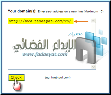 فحص سرعة الموقع Website Speed Test