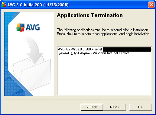 �� AVG Anti-Virus 8.0.200   serial