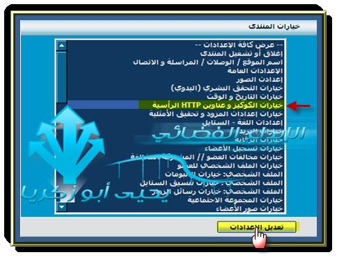 حل مشكلة Invalid Redirect URL   مشكلة فى المنتدى عن تسجيل الدخول Invalid Redirect URL