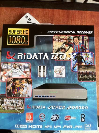 تحذير من جهاز مقلد ( RIDATA BOX) هذا الجهاز تقليد لجهاز ( FREEBOX7000)