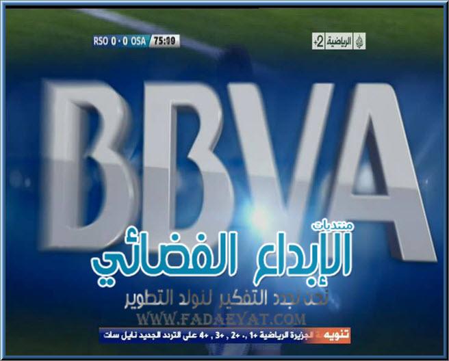 التردد الجديد لباقة الجزيرة الرياضية 2012 - تردد قناة الجزيره +2 بعد توقف باقه الجزيره الرياضيه