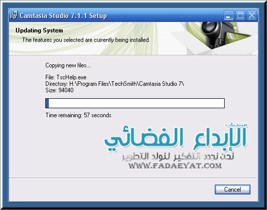 شرح برنامج Camtasia Studio 7 - تحميل برنامج Camtasia - برنامج عمل شروحات بصور متحركة بصيغة Gif