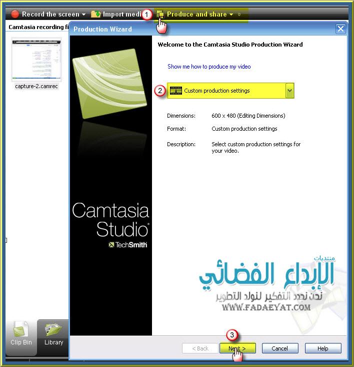 ��� ������ Camtasia Studio 7 - ����� ������ Camtasia - ������ ��� ������ ���� ������ ����� Gif