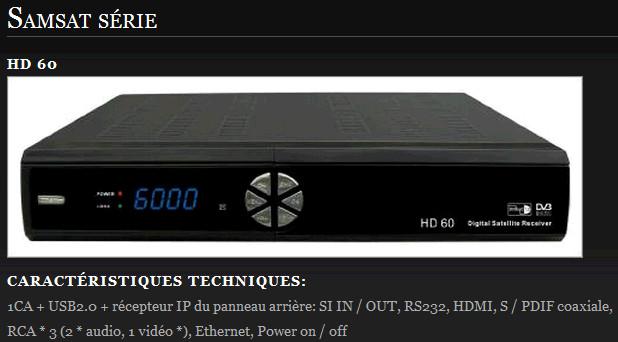 جهاز samsat 60 HD  الجديد ومواصفاته