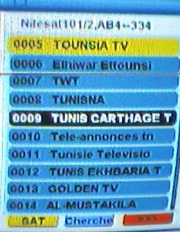 ترددات القنوات التونسية على القمر المصري نايل سات - الحوار التونسي - تونس قرطاج - تونس الوطنية