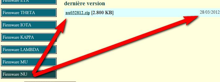 تحديثات جديدة لأجهزة ال LAMBDA   MU NU بتاريخ 28 03 2012