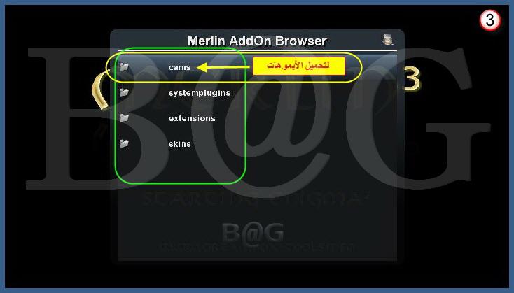 ������� ����� ����� �� Merlin2 OE1.6/Merlin3 OE2.0 ������ ���������