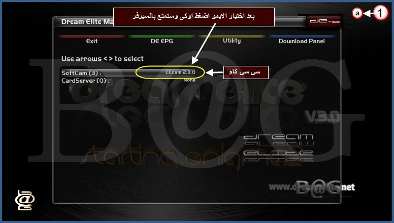 السيرفر الخاص بصورة ال OE2.0 Dream Elite v4.0 لتحميل الايموهات