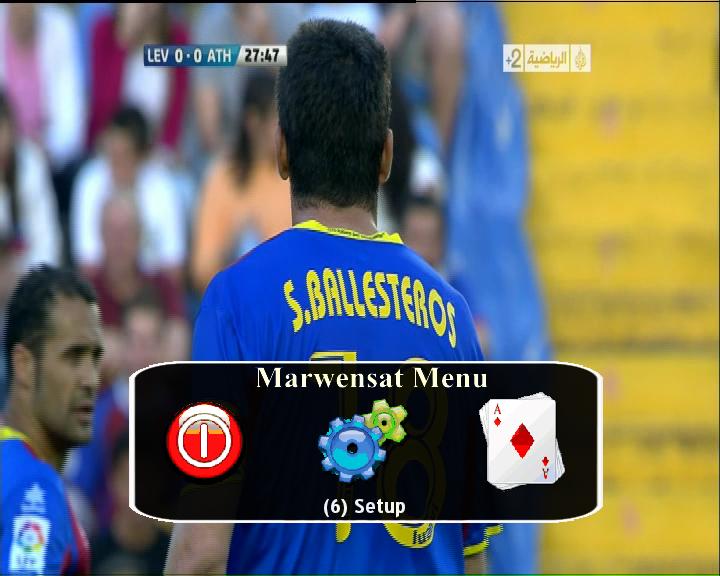 بتاريخ 19/07/2012 :Marwensat 2.5 maxvar DM500s