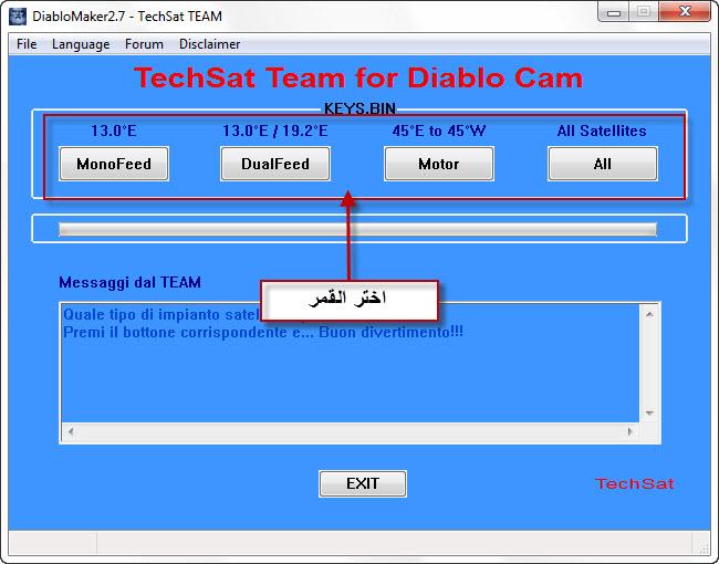 اصدار جديد لبرنامج جلب المفاتيح DiabloMaker2.7