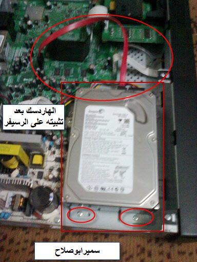 طريقة تركيب هاردسك على جهاز VU+DUO والتسجيل عليه