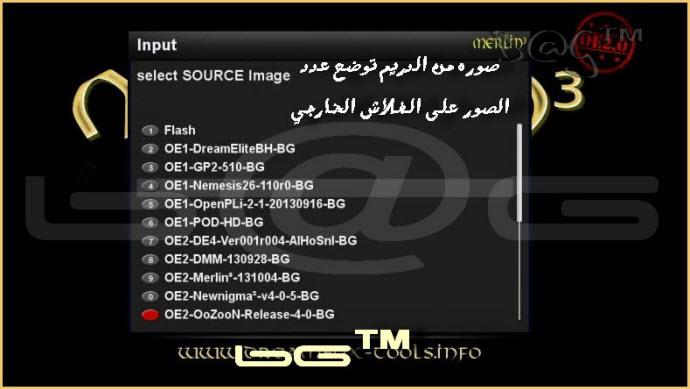 طريقة تثبيت صور مختلفة النواه OE1.6 و OE2.0 بأستخدام Barry Allen v7.2