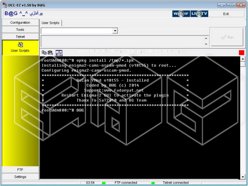 OsCam YMod v18t55 For OE2.0 TSImage 3.0 -  by B@G