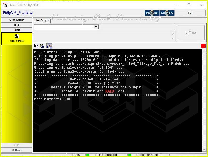 CCCAM 2.1.4 TÉLÉCHARGER